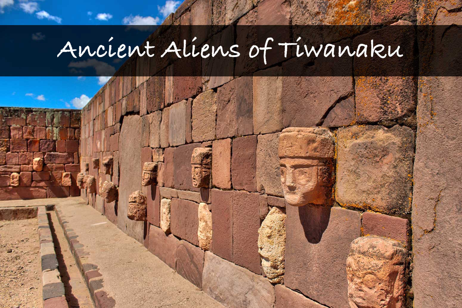 Ancient Aliens of Tiwanaku!